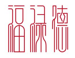 福禄德-迈图娱乐商标注册