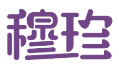 穆珍-深圳商标注册