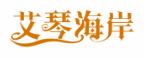 艾琴海岸-深圳商标注册