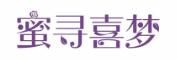 蜜寻喜梦-深圳商标注册