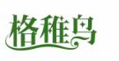 格稚鸟-深圳商标注册