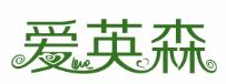 爱英森-深圳商标注册