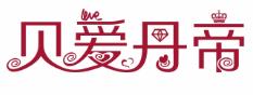 贝爱丹帝-深圳商标注册