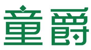 童爵-深圳商标注册