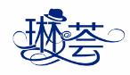 琳荟-深圳商标注册