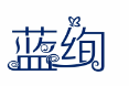 蓝绚-深圳商标注册