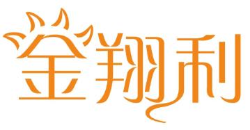 金翔利-深圳商标注册