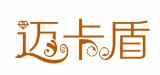 迈卡盾-深圳商标注册