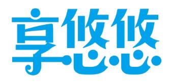 享悠悠-深圳商标注册