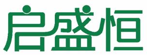 启盛恒-深圳商标注册