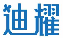 迪耀-深圳商标注册