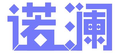 诺澜-深圳商标注册