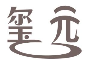 玺元-深圳商标注册