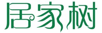 居家树-深圳商标注册