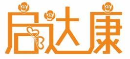 启达康-深圳商标注册