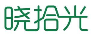 晓拾光-迈图娱乐商标注册