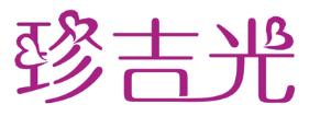 珍吉光-迈图娱乐商标注册