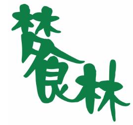 梦食林-深圳商标注册