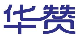 华赞-深圳商标注册