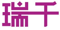 瑞千-深圳商标注册