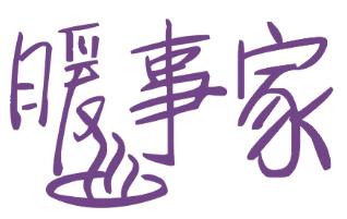 暖事家-深圳商标注册