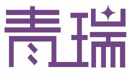 青瑞-深圳商标注册