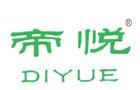 帝悦-国内商标注册
