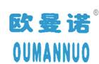 欧曼诺-国内商标注册
