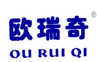 欧瑞奇-国内商标注册