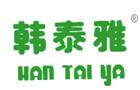 韩泰雅-国内商标注册