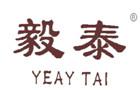 毅泰-国内商标注册