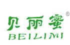 贝丽蜜-国内商标注册