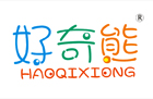 好奇熊-深圳商标注册