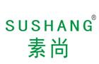 素尚-国内商标注册