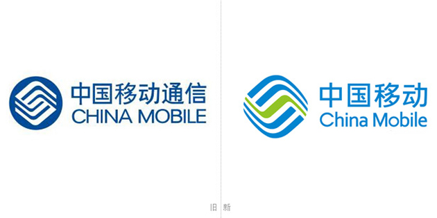 china-mobile-new-logo.jpg