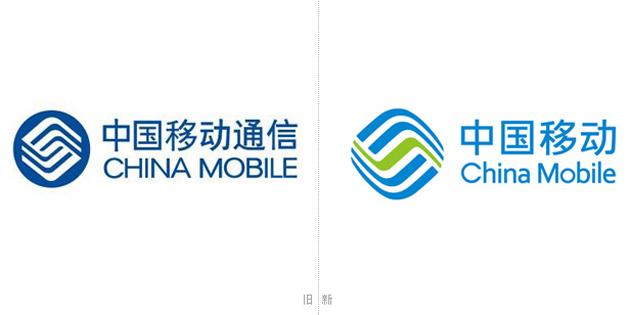 china-mobile-new-logo.jpg