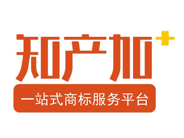 奔驰和拖拉机撞了车标,你认为他俩打官司谁会赢?深圳商标注册网知产加为您揭晓